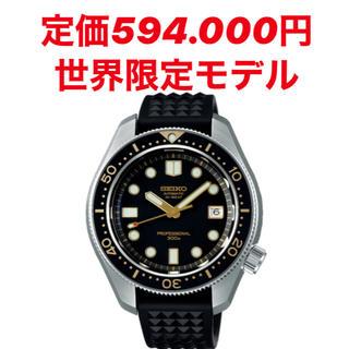 セイコー(SEIKO)の定価594000円限定 クーポン得 モデル 破格 新品 sbex007 セイコー(腕時計(アナログ))