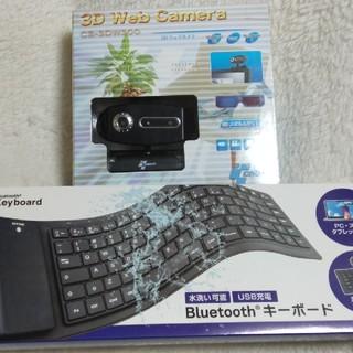 タイトー(TAITO)のキーボード&3Dウェブカメラセット(PC周辺機器)