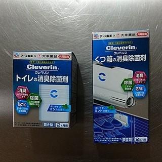 アースセイヤク(アース製薬)のクレベリントイレ&靴箱の除菌剤2ヶ月用ミントの香り2個セットウイルス対策に!  (日用品/生活雑貨)