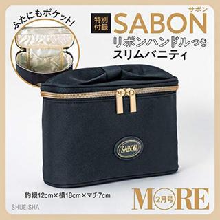 サボン(SABON)のSABONリボンハンドルつきスリムバニティケース(ポーチ)