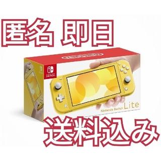 ニンテンドースイッチ(Nintendo Switch)のNintendoSwitchlite 本体 イエロー(携帯用ゲーム機本体)