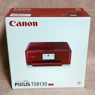 Canon - CANON インクジェットプリンター TS8130 レッド 長期保証付