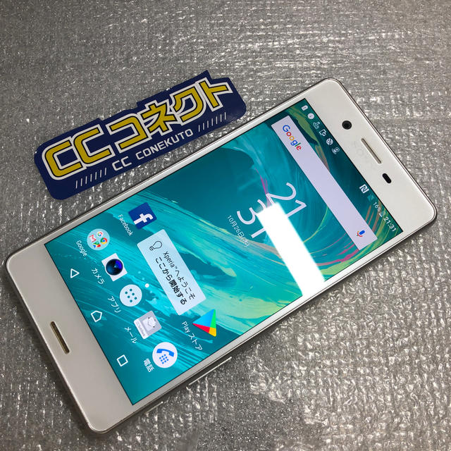 Softbank(ソフトバンク)の【無保証】SoftBank 502SO X Performanceジャンク スマホ/家電/カメラのスマートフォン/携帯電話(スマートフォン本体)の商品写真