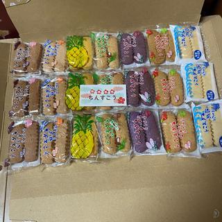 沖縄銘菓ちんすこう