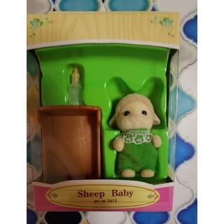 エポック(EPOCH)の未使用 ヒツジの赤ちゃん シルバニアファミリー(ぬいぐるみ/人形)