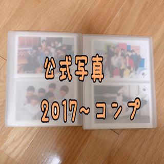 ジャニーズ(Johnny's)の向井康二 公式写真(男性アイドル)
