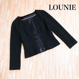 ルーニィ(LOUNIE)のLOUNIE ルーニィ ノーカラージャケット 黒 スパンコール 素敵♡(ノーカラージャケット)