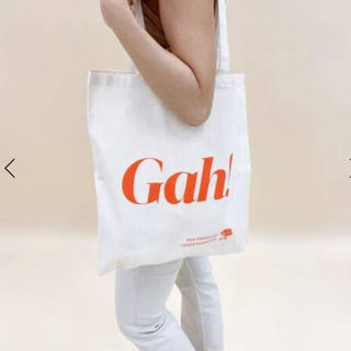 lisa says gah!トートバッグ