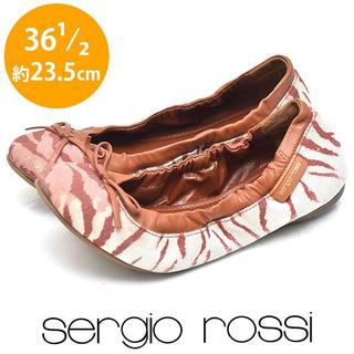 セルジオロッシ(Sergio Rossi)のセルジオロッシ バレエシューズ フラットシューズ 36 1/2(約23.5cm)(バレエシューズ)