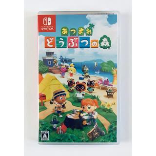 Nintendo Switch - NintendoSwitch ニンテンドースイッチ あつまれどうぶつの森