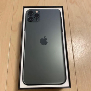 iPhone - iPhone 11 Pro Max 64GB
