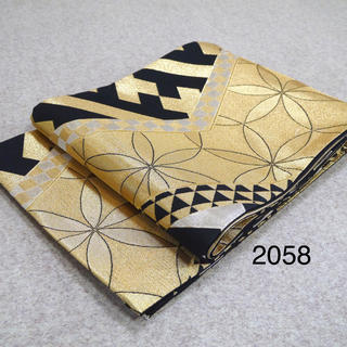 超特価‼️すぐ使える❣️振袖用袋帯  2058
