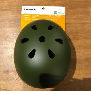 パナソニック(Panasonic)の幼児用ヘルメット パナソニック OGK 電動自転車 ギュットグルーム(ヘルメット/シールド)