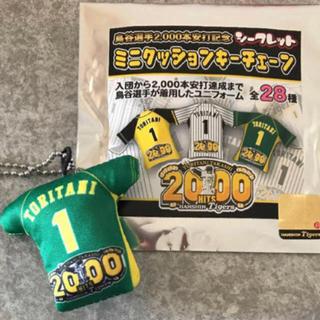 ハンシンタイガース(阪神タイガース)の阪神 鳥谷敬(記念品/関連グッズ)
