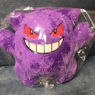 ポケモン - ポケットモンスター ほっこりいやされ でっかいぬいぐるみ ゲンガー
