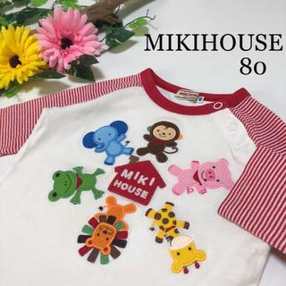 mikihouse - ミキハウス ロンT 長袖シャツ 80 春 お友達 キリン ゾウ … ファミリア