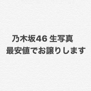 ノギザカフォーティーシックス(乃木坂46)の乃木坂46 生写真 まとめ売り(女性アイドル)