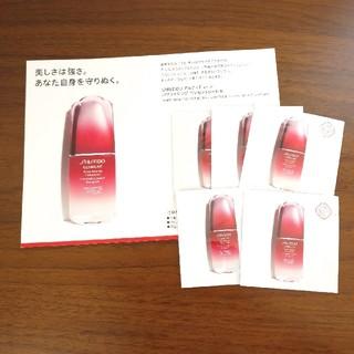 シセイドウ(SHISEIDO (資生堂))の新品未使用アルティミューンサンプル5包(美容液)