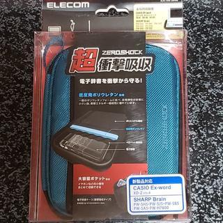 エレコム(ELECOM)の《新品》電子辞書ケース 超衝撃吸収 ZERO SHOCK  (ブルー)(電子ブックリーダー)