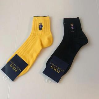POLO RALPH LAUREN - 2足❣️新品⭐️ ポロ ラルフローレン 靴下 ポロベア刺繍 黄色&黒