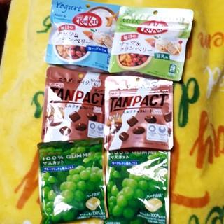 Nestle - キットカット タンパクト グミ