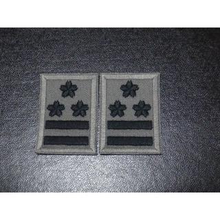 防衛省 航空自衛隊 1等空佐 階級章(現行色)(襟章)