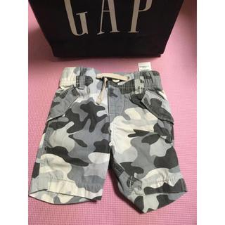 babyGAP - GAPベビーbaby未使用新品子供用キッズkidsグレー迷彩パンツカモフラージュ