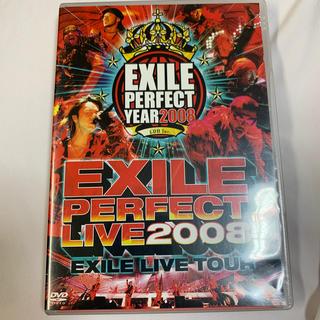 EXILE - EXILE LIVE DVD 2008