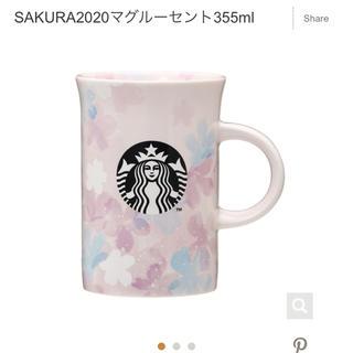 Starbucks Coffee - SAKURA2020マグルーセント355ml