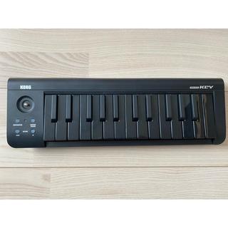 コルグ(KORG)のKORG USB MIDI キーボード25鍵(MIDIコントローラー)