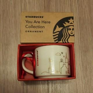 スターバックスコーヒー(Starbucks Coffee)のスターバックス オーナメント マグ(その他)