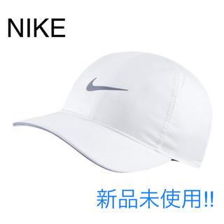 NIKE - NIKE ランニング キャップ