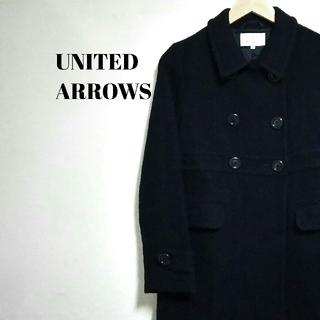 BEAUTY&YOUTH UNITED ARROWS - 美シルエット☆ 上質 ユナイテッドアローズ ロングコート レディース