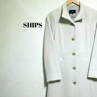 SHIPS - 美シルエット☆ 上質 シップス ロングコート レディース