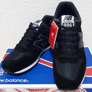 New Balance - 別注❗️ニューバランス MRL996UL ブラック 23cm アローズ