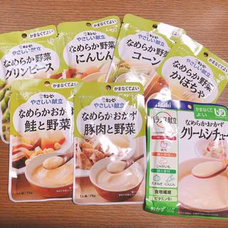 キユーピー - 介護食7点セット