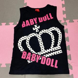 BABYDOLL - BABY DOLL  130