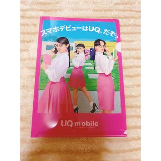 アイフォーン(iPhone)のUQモバイル クリアファイル A4サイズ(ファイル/バインダー)