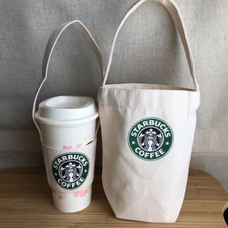 Starbucks Coffee - ☆新品レア☆ スターバックス スリーブ ミニトートセット 海外限定 日本未入荷