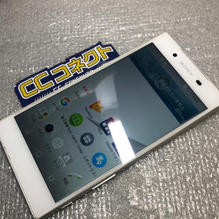 Xperia - 【無保証】Softbank Xperia Z5 501SO シルバー ジャンク