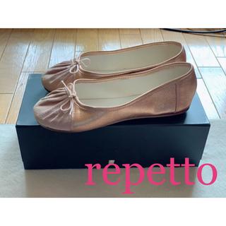 レペット(repetto)の【新品未使用箱あり】repetto レペット バレエシューズ ツートン(バレエシューズ)