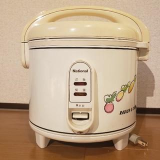 Panasonic - レトロ 炊飯器 ビンテージ 昭和家電 電気炊飯器 3合 National