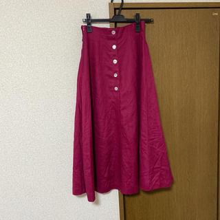 snidel - ボタンデザインスカート
