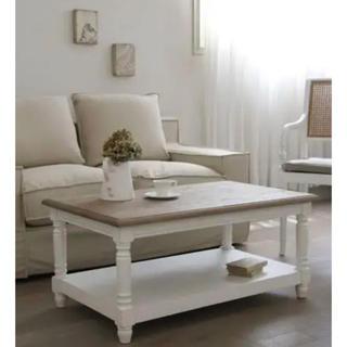 サラグレース(Sarah Grace)のサラグレース コーヒーテーブル(ローテーブル)