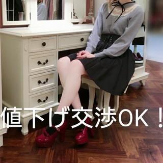 Ank Rouge - アンクルージュ