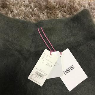 ファーファー(fur fur)の元値23500円 FURFUR ワイドパンツ(その他)