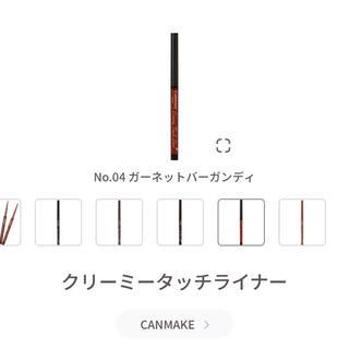 セザンヌケショウヒン(CEZANNE(セザンヌ化粧品))のmyme販売縮小中様専用(その他)