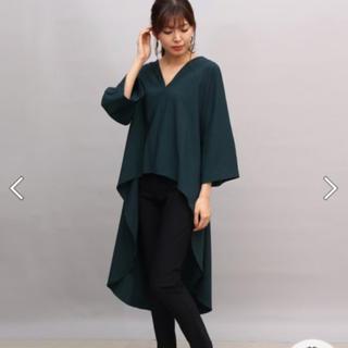 SCOT CLUB - 新品タグ付き✳定価14800円 グランターブル フィッシュテール ブラウス