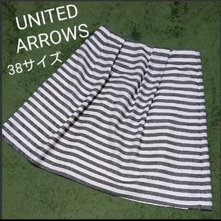 UNITED ARROWS - UNITED ARROWS☆ ボーダースカート