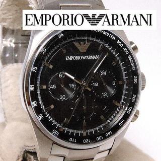 Emporio Armani - ★未使用品★ エンポリオアルマーニ クオーツ メンズ腕時計 かめちのお店
